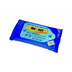 La Mix Net 550100